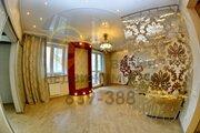Продам 3-к квартиру, Новокузнецк г, Запорожская улица 15а - Фото 3