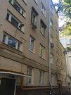 Квартира на Патриарших! - Фото 1