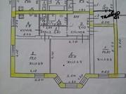 Продам, офис, 78,0 кв.м, Ленинский р-н, проспект Ленина, Продаю .