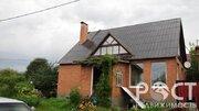 Дом в самом красивом и тихом месте г. Можайска. - Фото 1