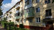 3-х комнатная квартира в центре города Щёлко - Фото 1