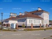 Продажа дома, Раздоры, Одинцовский район - Фото 4