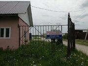 Продаю дом 168 м, в д. Райсеменовское(Серпуховской р-он). - Фото 4