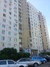 Продажа квартиры трехкомнатной - Фото 1