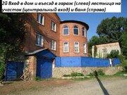 Горячий Ключ, кирпичный дом 160 кв.м. на участке 8,6 кв.м.