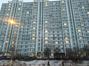 Трехкомнатная квартира у м Шипиловская - Фото 1