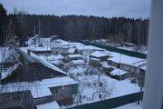 Трехкомнатная квартира 59,1 кв.м. в Балабаново