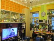 4-х комнатная квартира в центре Москвы! - Фото 1