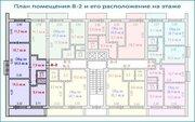 3-комн. квартира-апартаменты 64,6 кв.м. в центре г. Зеленограда - Фото 5
