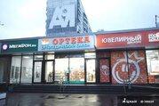 Профсоюзная 104 - сетевой ломбард - окупаемость 9 лет у метро беляево! - Фото 1