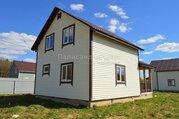 Жилой дом 120 кв.м. Нара. 62 км от МКАД. Калужское шоссе. Киевское шос - Фото 1