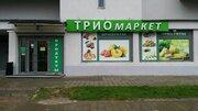 Торговое помещение, Новые Черемушки 160 кв.м - Фото 3