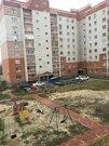 1 комн. квартира ул. Розы Люксембург 1б - Фото 1
