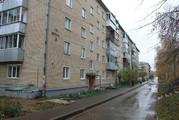 Продаю 3-х комнатную квартиру в г. Кимры, ул. 60 лет Октября, д. 8. - Фото 1