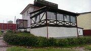 Продается дом 288 кв.м. около леса - Фото 1