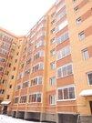 Продается 3-комнатная квартира в Заволжском районе. - Фото 1