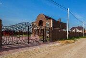 Земельный участок, Балашиха, днп, 7,5 соток, собственность, д. Черное - Фото 5