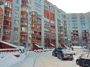 2-комнатная квартира, г. Протвино, ул. Ленина, 24в