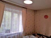Космонавта Комарова 2, 3-х комнатная квартира - Фото 1