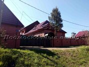 Ленинградское ш. 80 км от МКАД, Опалево, Дом 300 кв. м - Фото 5