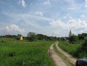 520 соток земли сельхозназначения дешево шоссе новая Рига - Фото 3