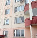 Квартира в Краснознаменске - Фото 2