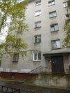 Продажа квартиры, Северодвинск, Труда пр-кт. - Фото 3