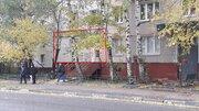 Аренда на 3-й Парковой 37 м2 - Фото 1