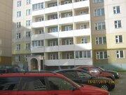 Продам трехкомнатную квартиру Инженерная 126 дом сдан
