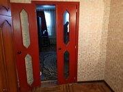 Продажа квартиры, Балаково, Ул. Коммунистическая - Фото 5