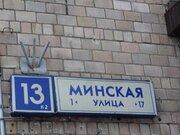 1-комн.квартира Метро Филевский парк. - Фото 1