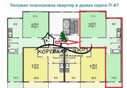 Продается 2-х комнатная квартира Москва, Зеленоград к1133 - Фото 3
