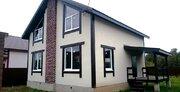 Продаю новый дом 155 кв.м. - Фото 1
