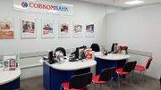 Продам офис 154 м2 Ростов-на-Дону - Фото 3