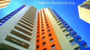 Двухкомнатная квартира в Королёве - Фото 5