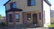 Продам дом Ставрополь 6 км - Фото 1