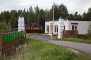 Продаю дом в Ступинском районе - Фото 2