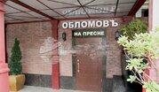 Аренда ресторана 254,3 м2 на Красной Пресне - Фото 1