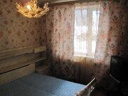Продам 1-комнатную квартиру Клин - Фото 1