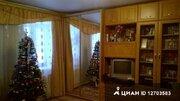 Продажа квартир ул. Радистов