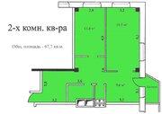 2-х комнатная квартира 67,7 кв.м, 5 эт, г. Озеры Микрорайон 1а д. 5 . - Фото 4