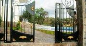 60 000 €, Продажа квартиры, Аланья, Анталья, Купить квартиру Аланья, Турция по недорогой цене, ID объекта - 313158706 - Фото 11