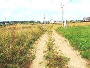 Земельный участок в д. Семенково 10 соток - Фото 3