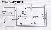 475 000 Руб., Продаётся 2 комнатная квартира., Купить квартиру в Киржаче по недорогой цене, ID объекта - 314618118 - Фото 15