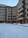 Продается Квартира, Троицк - Фото 1