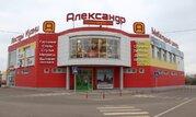 Аренда торговых помещений ул. Дергаевская
