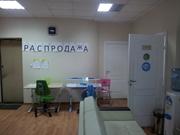 Офис блоком 216м2, м.Перово - Фото 4