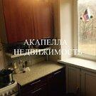 Продается квартира в Дедовске. - Фото 2