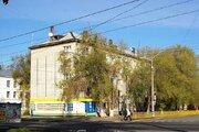 Обмен квартир в России