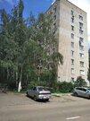 Продается 3 комнатная квартира Москва, пос Мосренген - Фото 1